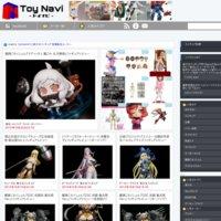 トイナビ -フィギュア・プラモnoレビューブログ-