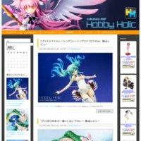 Hobby Holic - フィギュアレビューブログ