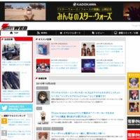 DENGEKI HOBBY WEB 電撃ホビーウェブ