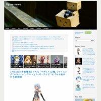figure news